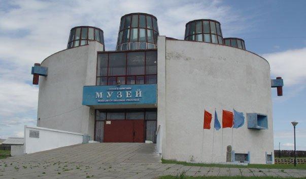 Музей аймака Сэлэнгэ