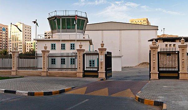 Музей «Аль Махатта»