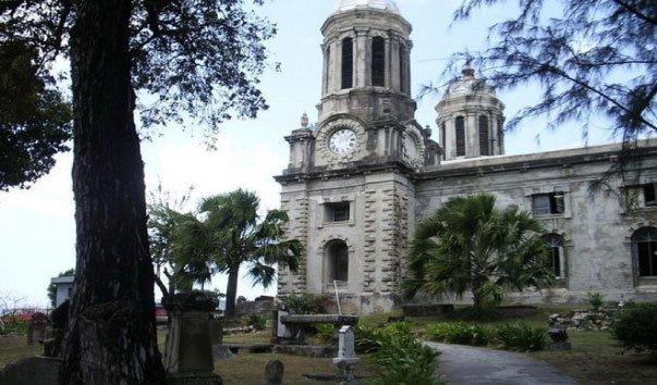 Музей Антигуа и Барбуда