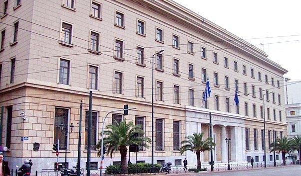 Музей Банка Греции
