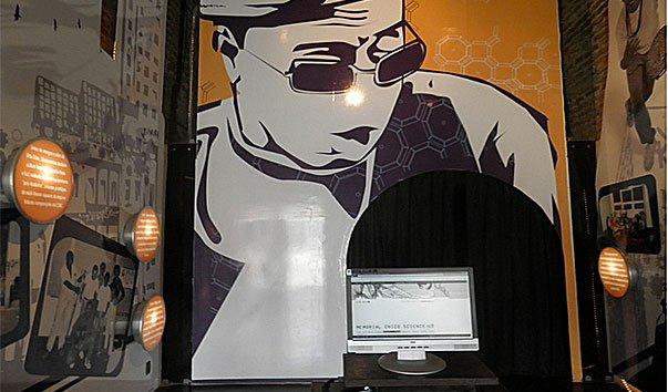 Музей Чико Сайнса