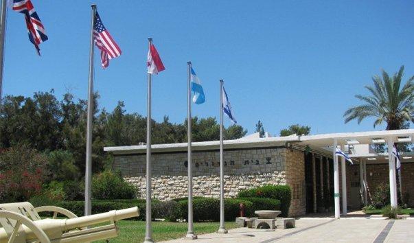 Музей еврейских батальонов
