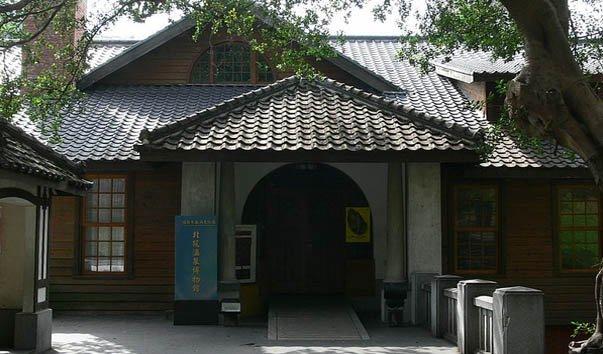 Музей горячих источников Бейту