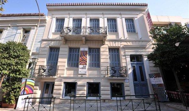 Музей Herakleidon