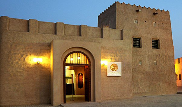 Музей исторического и культурного наследия