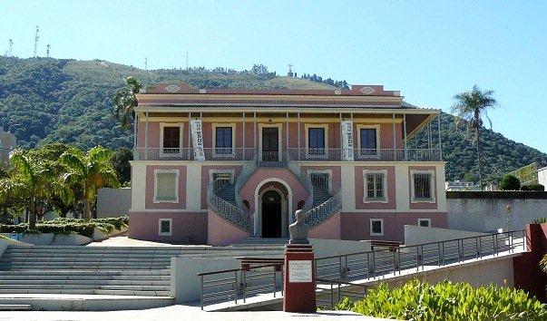 Музей истории и географии