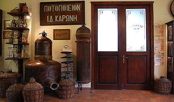 Музей Karonis Distillery