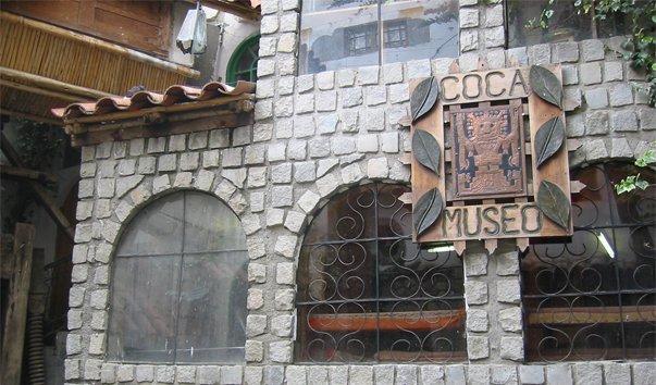 Музей коки