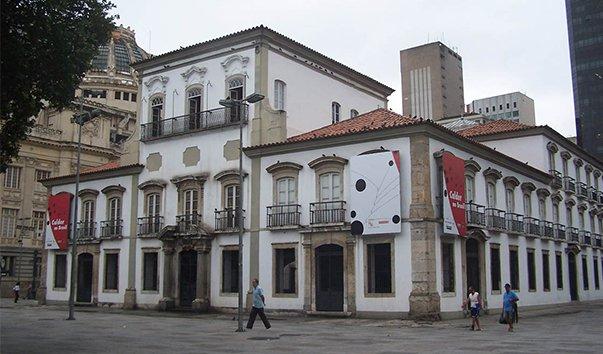 Музей первого правления