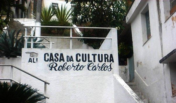 Музей Роберто Карлоса