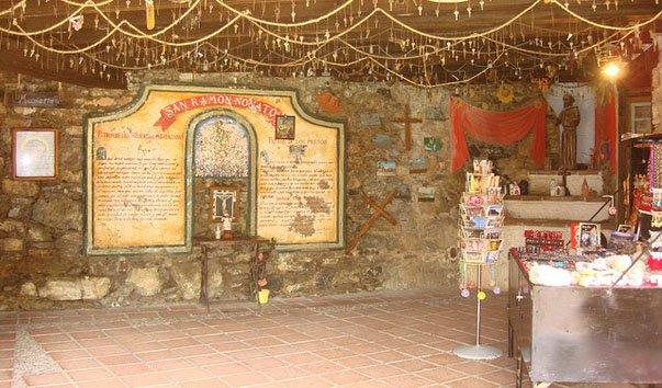 Музей старателей Сан-Рамона