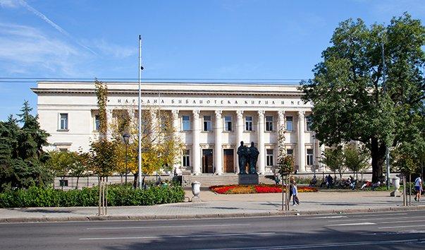 Национальная библиотека Болгарии имени святых Кирилла и Мефодия)