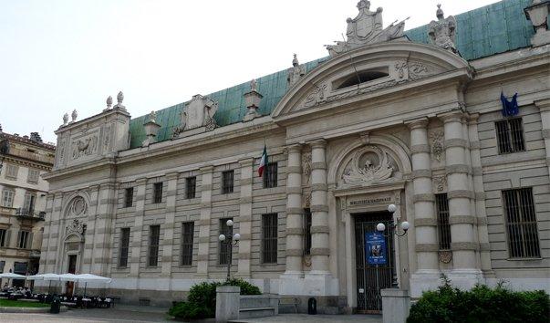 Национальная библиотека Туринского университета