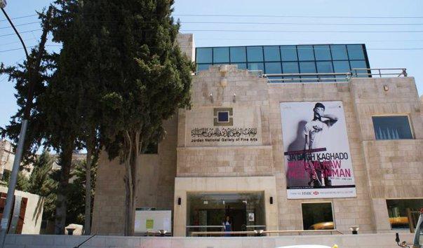 Национальная галерея изящных искусств