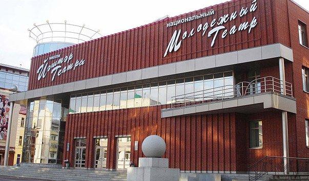 Национальный молодёжный театр республики Башкортостан