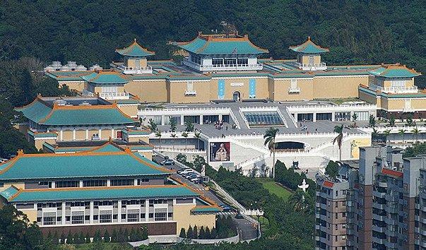 Национальный музей-дворец