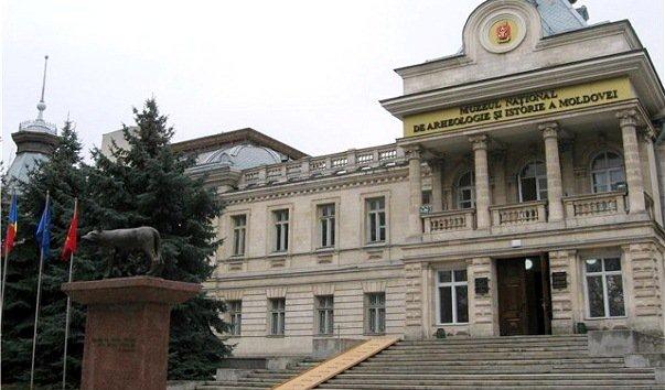 Национальный музей археологии и истории Молдовы