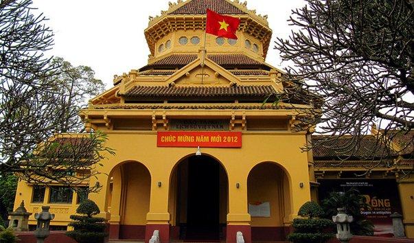 Национальный музей истории Вьетнама