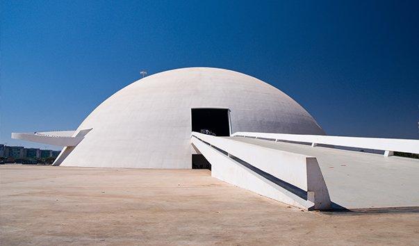 Национальный музей культурного комплекса республики