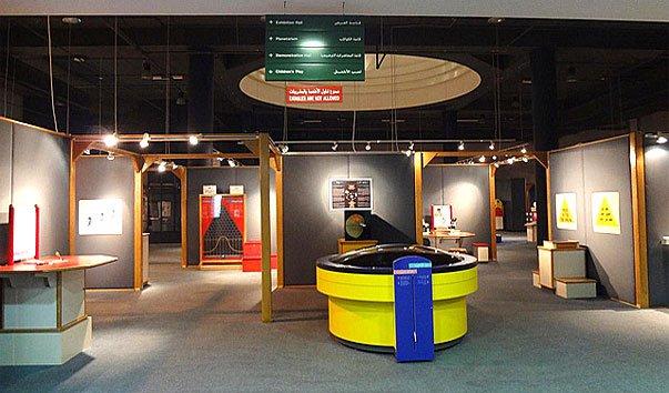 Научный музей Шарджи