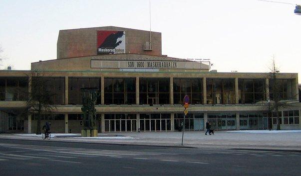 Оперный театр Мальме