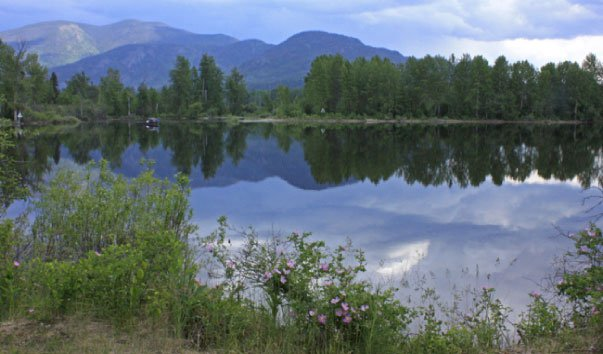 Озеро Каним