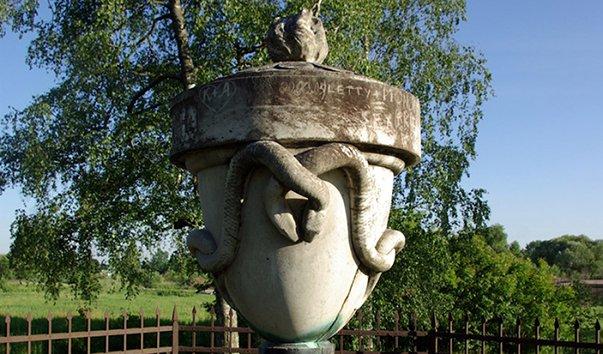 Памятник Аллея Любви