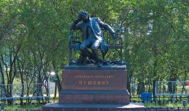 Памятник Пушкину в Лицейском саду