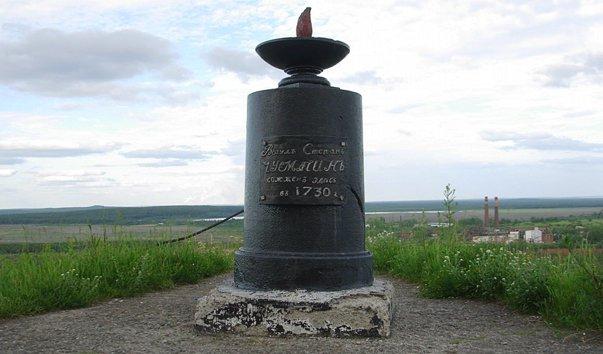 Памятник Степану Чумпину