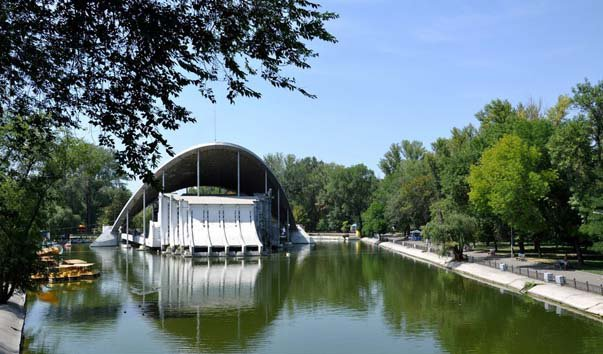 Парк имени Лазаря Глобы