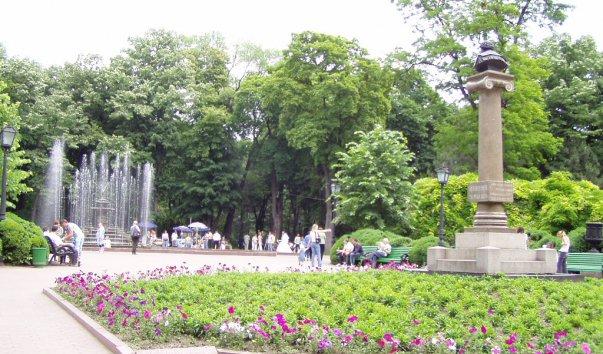 Парк «Штефан чел Маре»