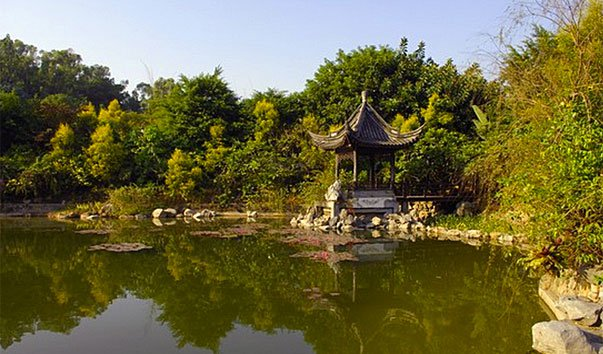 Парк Века