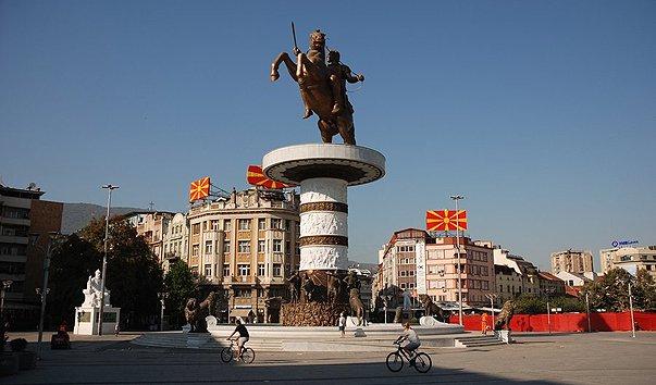 Площадь «Македония»