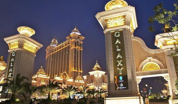 Развлекательный комплекс Galaxy Macau