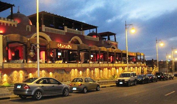 Ресторан-паб Granada