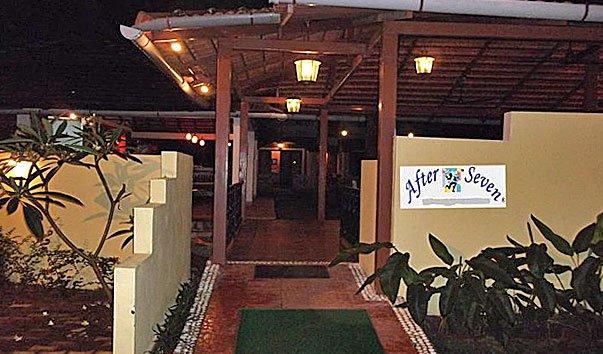 Ресторан After Seven