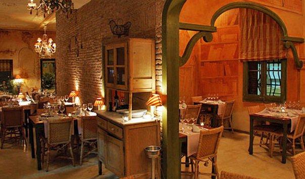Ресторан Antigua