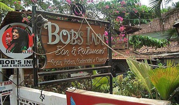 Ресторан Bobs Inn
