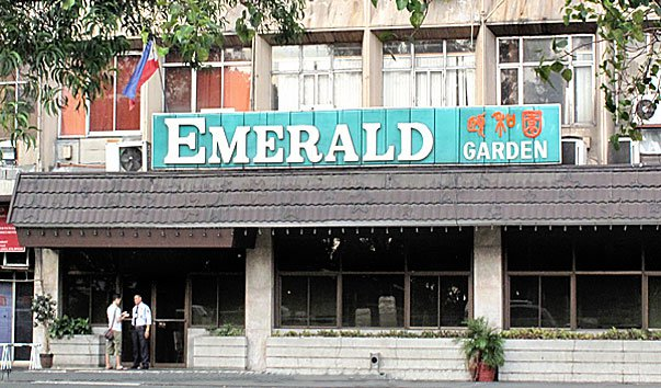 Ресторан Emerald Garden
