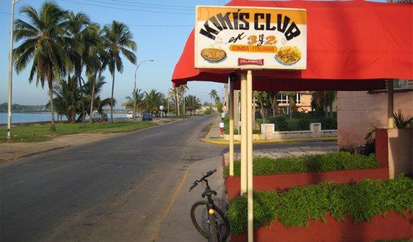 Ресторан Kiki's club