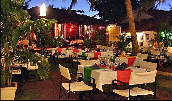 Ресторан Le Jardin