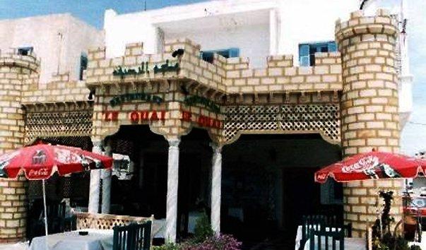 Ресторан Le Quai