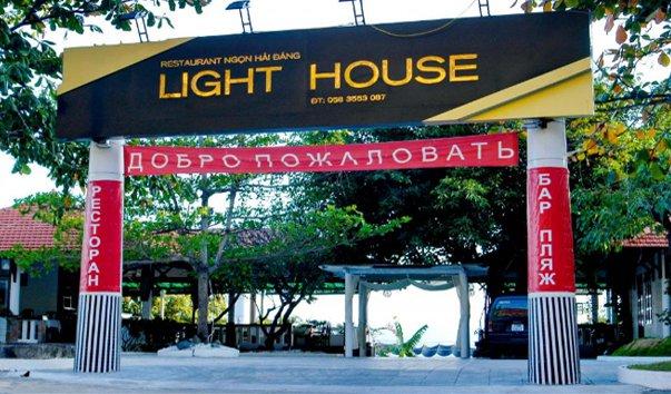 Ресторан Lighthouse