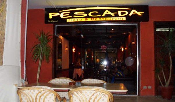 Ресторан  Pescada