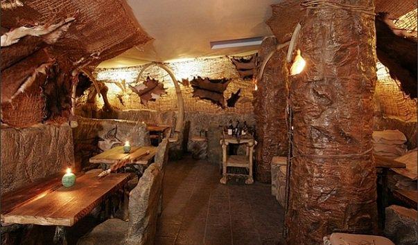 Ресторан Pravek