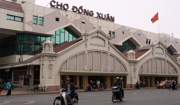 Рынок Донг Суан