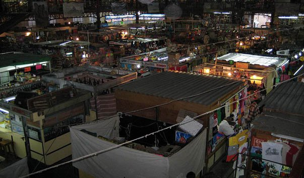Рынок  Идальго