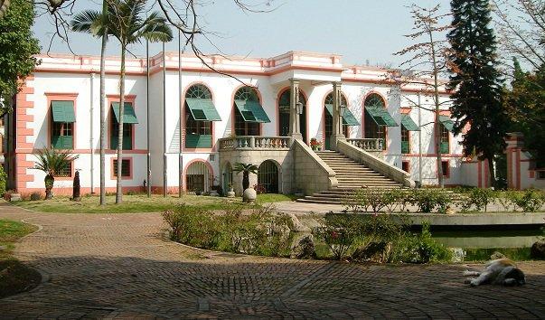 Сад Casa