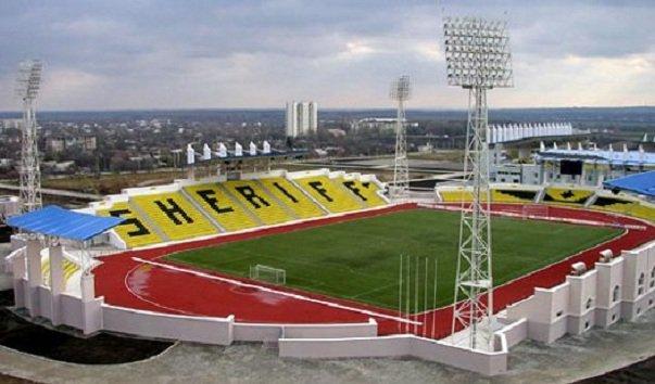 Спортивный комплекс «Зимбру»