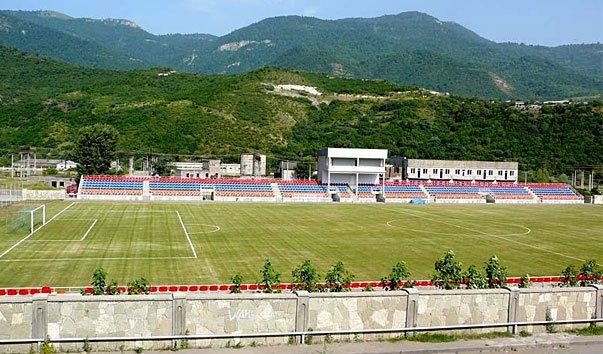 Стадион «Арнар»